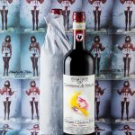 Casanuova di Nittardi 2016 Secret Edition
